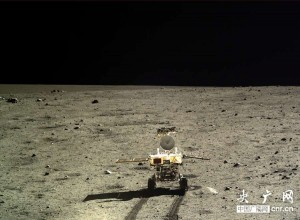 China's Yutu moon rover, stopped in its tracks due to glitch.  Credit: Chinese Academy of Sciences