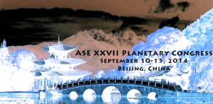 Poster for Planetary Congress, hosted by China's Manned Space Agency in cooperation with the Association of Space Explorers (ASE) Credit: ASE/CMSE