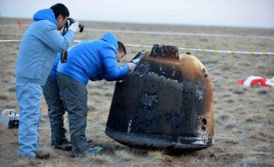 Following circumlunar voyage, return capsule parachuted to Earth.  Courtesy: China Space