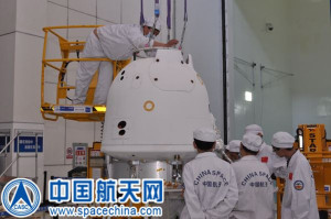 Pre-launch photo shows China's test craft that is now completing a circumlunar flight. Credit: CASC/China Space