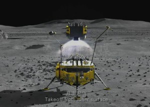 China's Chang'e 5 mission is slated for 2017 and will land, collect, and return to Earth lunar samples. Credit: China Space Website
