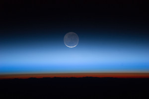 "Is Earth's ""moon"" in need of a name? Credit: NASA"