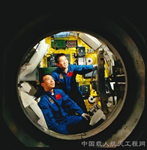 Chinese space travelers in training. Credit: CMSE
