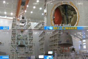 China's Shenzhou-11 piloted spacecraft being readied for launch later this year. Credit: CCTV via China Spaceflight