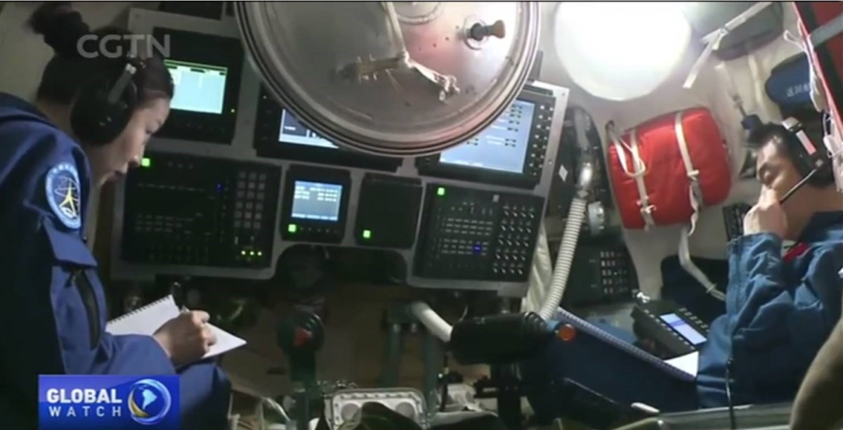 China to Select Crew Members for Space Station Mission